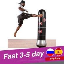 Sac de frappe gonflable de boxe, sac de sable à support libre, gobelet Muay Thai, entraînement, soulagement de la pression, rebond arrière, outil de Fitness