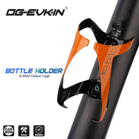 OG EVKIN OG BC004 Carbon Bike Flasche Käfige Titan Legierung Licht Radfahren MTB Carbon Wasser Flasche Käfig Orange/Gelb Fahrrad Käfige-in Fahrradflaschenhalter aus Sport und Unterhaltung bei