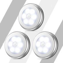 Ночник с 6 светодиодами и инфракрасным датчиком прикроватный