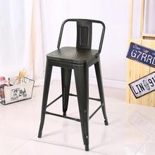 4pcs/set Bar Chair Modern Simple Bar Stool Textured Pine Seat Board Metal Backrest Restaurant Dining Supplies HWC