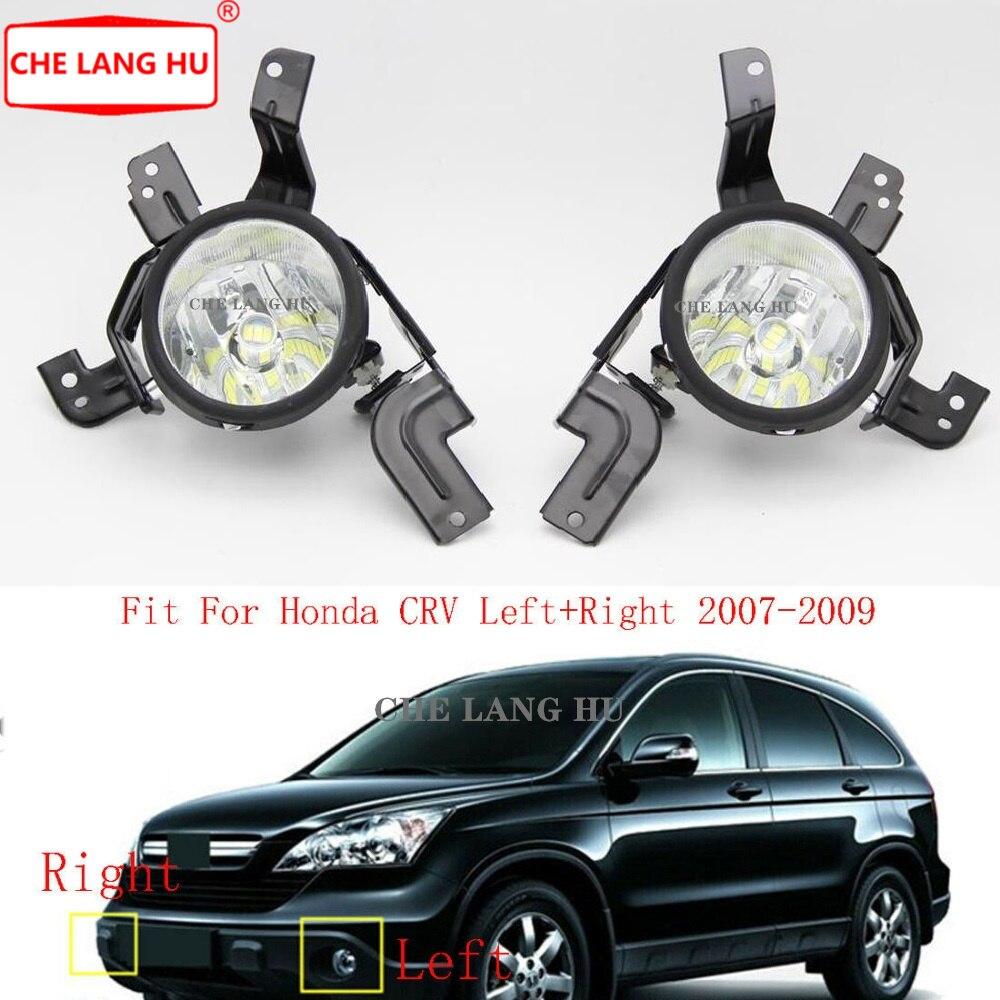 LED الضباب مصباح لهوندا CR-V CRV 2007 2008 2009 سيارة التصميم الجبهة الوفير Led أضواء الضباب مصباح الضباب مع LED لمبات
