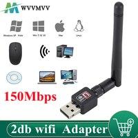 WVVMVV-tarjeta de red inalámbrica WiFi, adaptador de antena con antena para ordenador portátil y PC, 150M, USB 2,0, 802,11, b/g/n