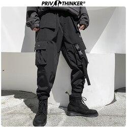 Privathinker, мужские зимние утепленные штаны-шаровары с большими карманами, Харадзюку, теплые брюки в стиле хип-хоп, мужские 2019, большие размеры, ...