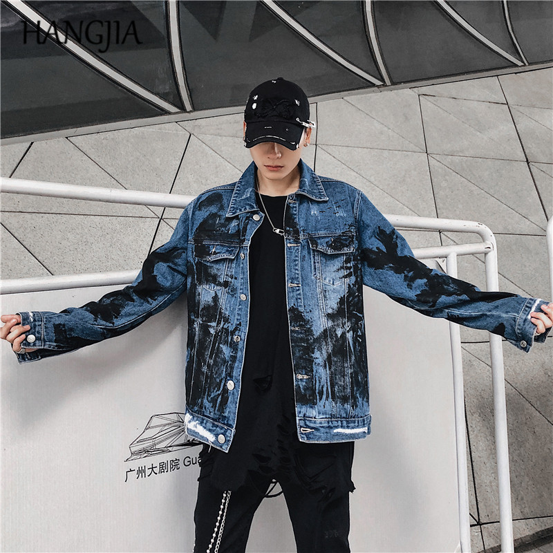 Vintage Mens Ripped Hole Patch Denim Jacket Students Loose Jean Coat Overcoat