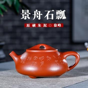 Dark-red Enameled Pottery Teapot Raw Ore Zhu Ni, Xu Feng Jing, Zhou Shipiao Inside Of A Pot Wall Seal Infusion Of Tea Kettle