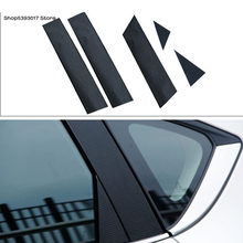 Auto Midden Venster Stijlbekleding Cover Carbon Stickers Moulding Trim Decoratie Voor Mazda CX5 CX-5 2017 2018 2019 2020(China)