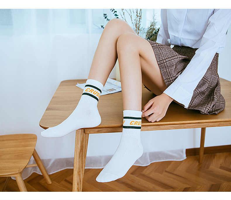 الإناث جوارب أنبوبية الكورية كلية الرياح جوارب قطنية اليابانية الخريف والشتاء لطيف الكرتون أنبوب طويل الجوارب الإناث ins
