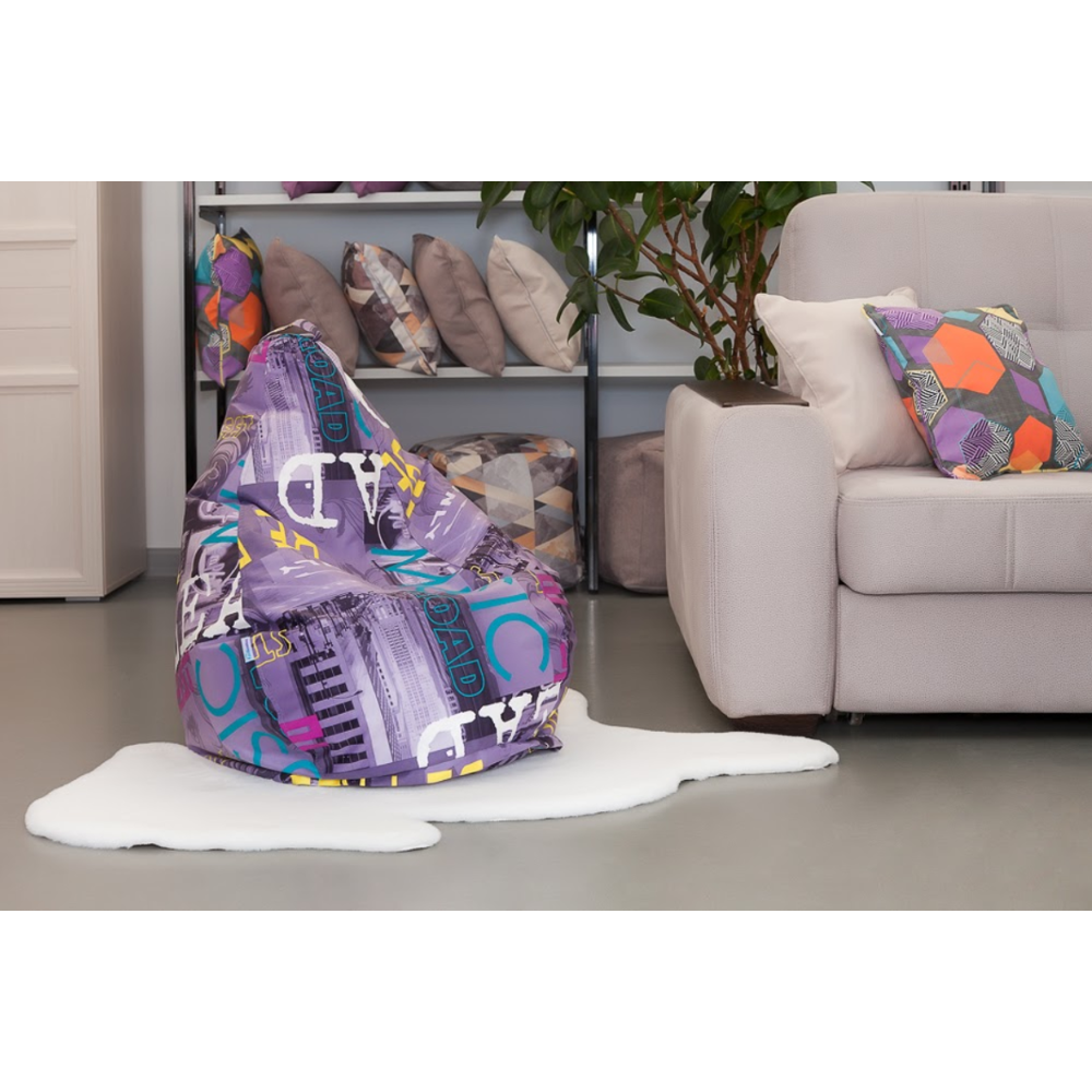 Lima-Mini Children 'S Pouf Chair Bag Delicatex Purple