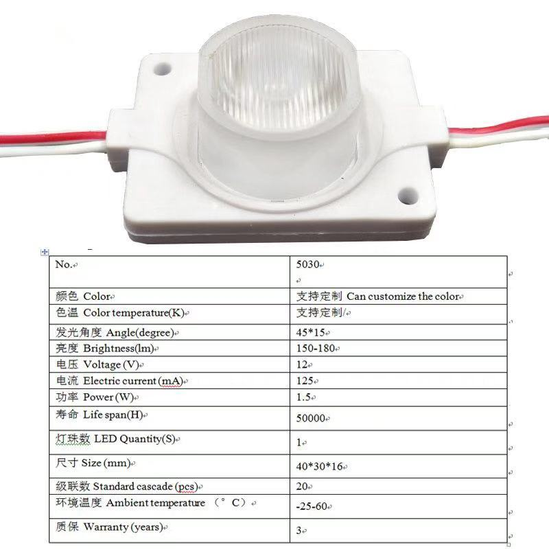 1.5W Side Light Source Side Luminescence Module Circular Square Stereo Light Box High Power Injection Molding High Lens High Bri