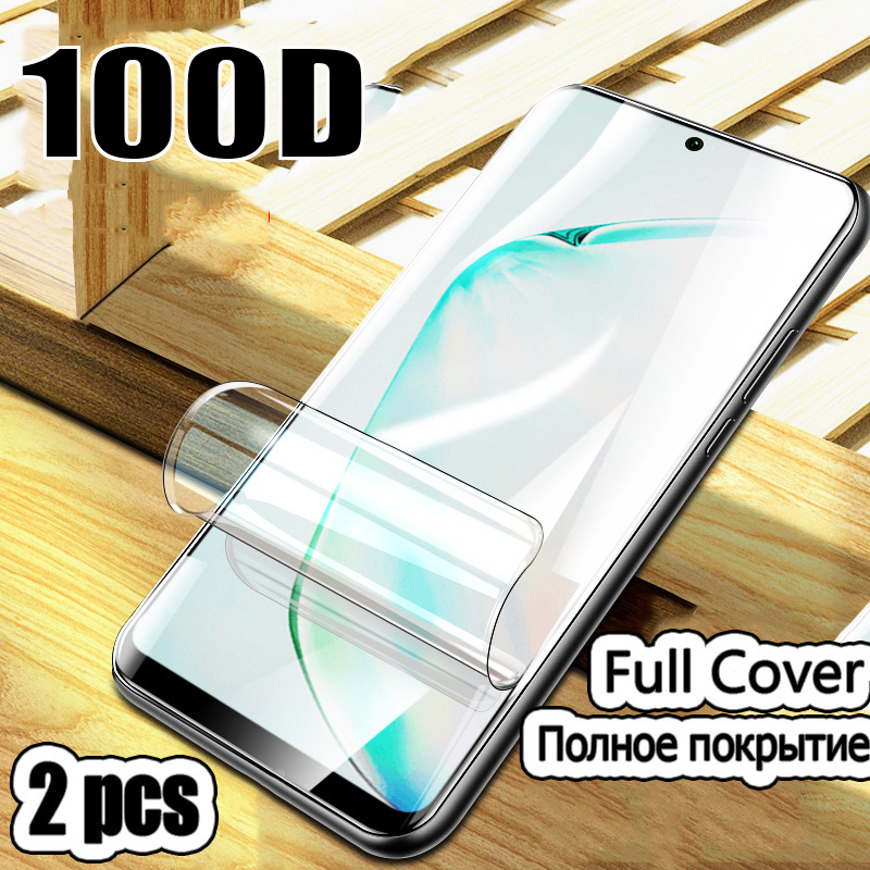 100D 2Pcs Screen Protector For Samsung Galaxy S8 S9 S10 Plus S10e Protective Film For Note 8 9 10 Plus Hydrogel Film Not Glass