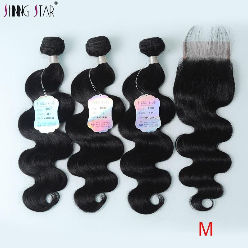 "Peruvian Human Hair Weave Bundles With 4*4 Closure Body Wave 3 Bundles With Closure 10-26"" Middle Ratio Shining Star Remy Hair"