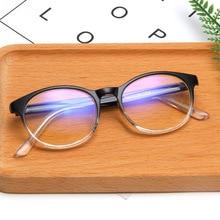 YR9117 Vintage Fashion Women/Men TR90 Glasses Frames Luxury Design Optical Computer lentes hombre/mujer UV400