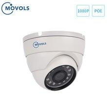Камера видеонаблюдения movols 2 МП poe ip уличная Водонепроницаемая