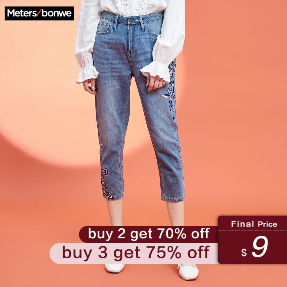 Metersbonwe Jeans For Women Jeans Embroidery Design Woman Blue Denim Pencil Pants Casual High Quality Stretch Waist Women Jeans