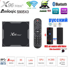 X96 max plus s905x3 amlogic android 9.0 8k vídeo 2.4g & 5g duplo wifi tv caixa 4gb32gb64gb 2gb16gb youtube 1000m lan smart tvbox