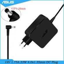Asus 19v 1.75A 33 ワット 4.0 × 1.35 ミリメートルacノートパソコンのacアダプタ電源の充電器asus X541N X541NA x553M X540S F510U Q200E Q302L Q504UA