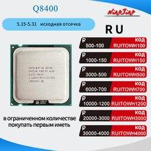 Intel Core 2 Quad Q8400 2.6 GHz Quad-Core Quad-fil processeur d'unité centrale 4M 95W LGA 775