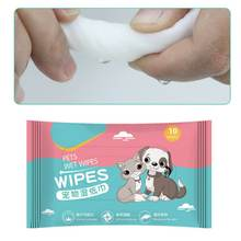 10 шт салфетки для чистки домашних животных
