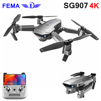 FEMA SG907 GPS Drone with Camera HD 4K 1080P  5G WiFi FPV RC Dron Professional Auto Follow Me Foldable Quadcopter PK E520S цена 2017