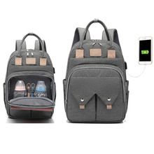 2020 New USB Waterproof Diaper Bag for Mom Maternity Nappy Backpack Stroller Baby Organizer Nursing Changing Mother Bag to Care