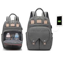 Bolsa de pañales impermeable USB para mamá, mochila de pañales de maternidad, organizador de cochecito de bebé, bolsa de lactancia para cambiar de mochila para el cuidado de la madre, novedad de 2020