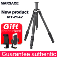 MARSACE MT 2542 Special shaped Axis Camera SLR Micro Single Photography Portable Carbon Fiber Tripod