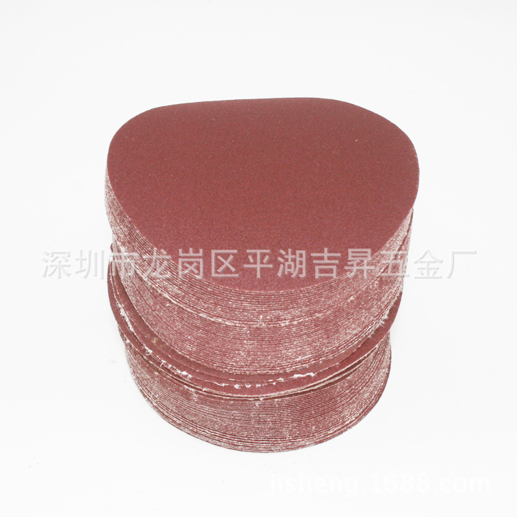 6-Inch Non-Porous Flocking Sandpaper Pieces/Napper SNAD Paper Disk/Grinding Machine Only Bei Rong Disc Sandpaper 150 Size