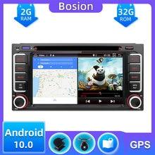 Автомагнитола 2 Din Стерео GPS навигация головное устройство для Toyota универсальный аудио плеер DVD CD карта камера микрофон USB BT SWC Mirror Link