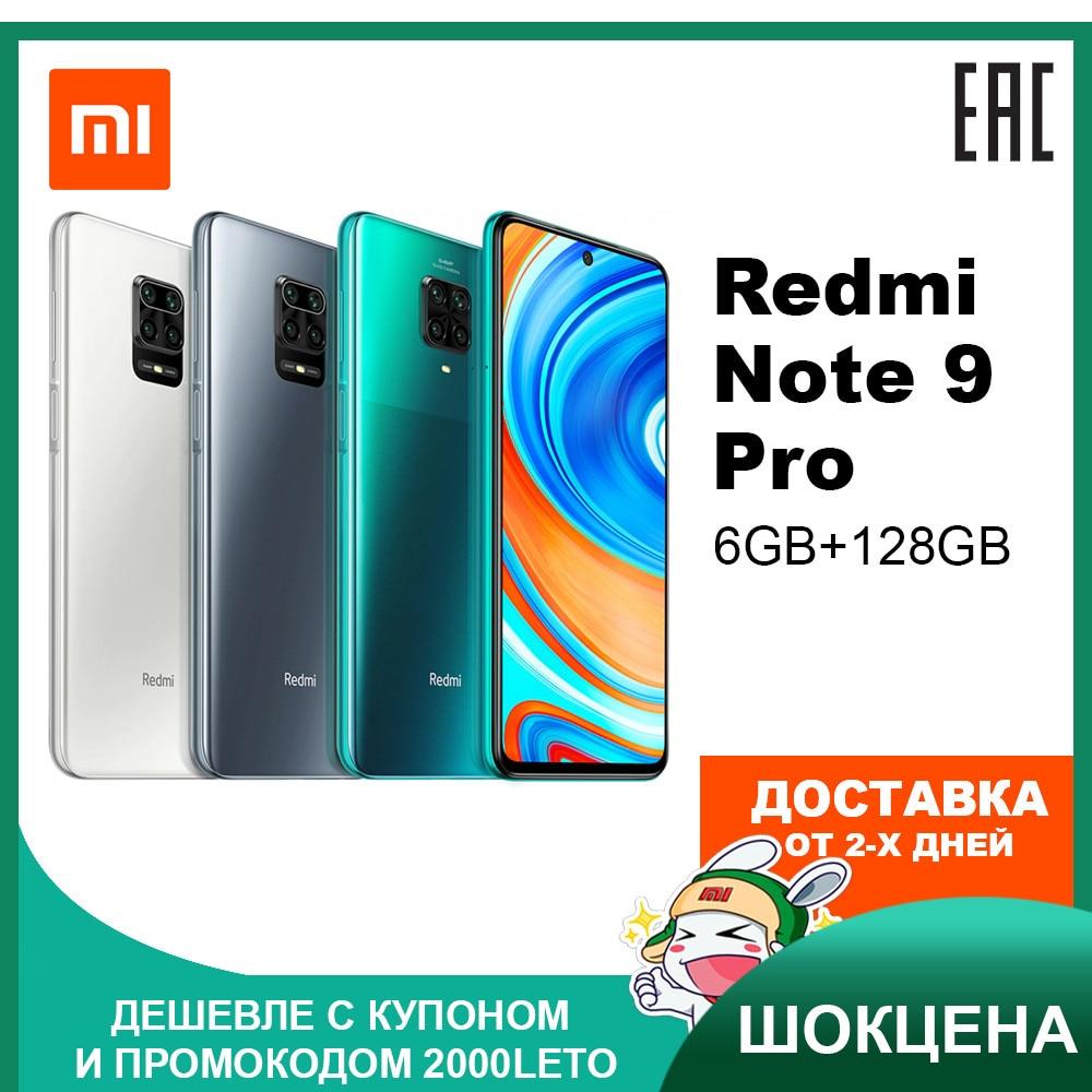 Redmi Note 9 Pro 6GB 128GB teléfono móvil Smartphone teléfono móvil Xiaomi MIUI Android Snapdragon 720G Octa Core 64MP Quad cámaras 6,67