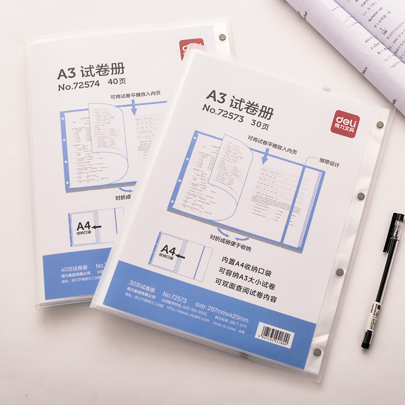 A3 Size Portable School Test Paper Holder for 30 Sheets Office Documents Organizer Storage Folder Bag 2021 EO