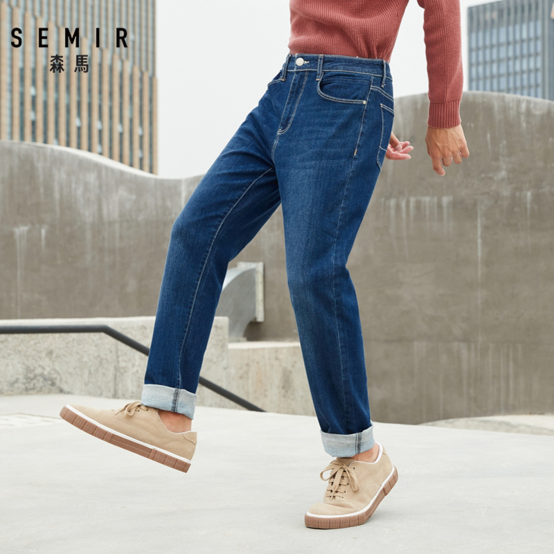 Semir Denim Trousers Men 2019 Autumn New Low Waist Straight Trousers Casual Campus Students Korean Trend