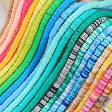 40cm 350 pces 4mm 6mm plana redonda contas de argila de polímero chip disco solto espaçador contas de fatia artesanal para diy jóias fazendo pulseiras
