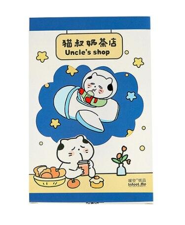 P104- Happy Cat Paper Postcard(1pack=30pieces)