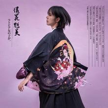 Japanese loose bathrobe the most popular unparalleled beauty Anime haori summer Sunscreen kimono cosplay women