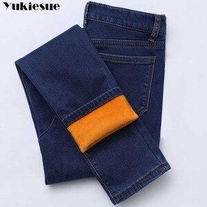 Image 2 - جينز نسائي شتوي موضة 2019 برغوث ذهبية اللون وسراويل دينم سميكة بخصر عالٍ بناطيل دافئة جينز نسائي سروال نسائي مقاس كبير