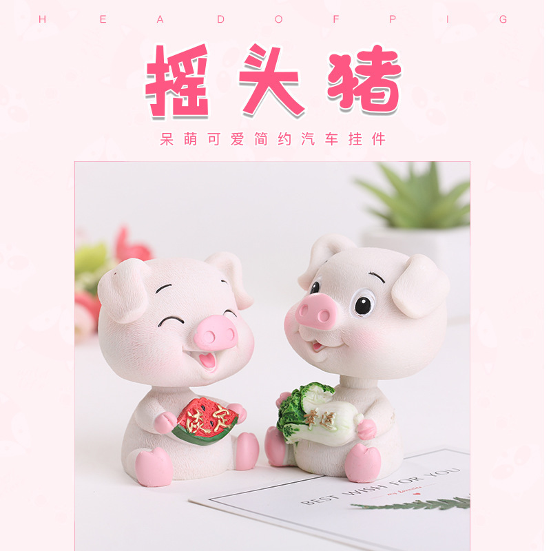 Creative Car Decoration Cute Men and Women Cool Rotating Piggy  Car Mounted Decorations Car Car Accessories