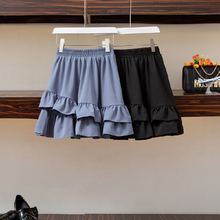 Jvcake Black Blue Large Size Woman Skirt High Waist Ruffled A Shaped Cake