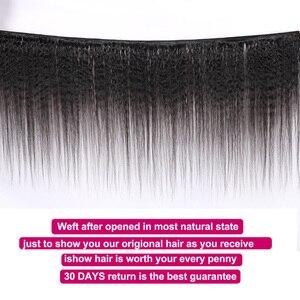 Image 2 - Ishow 4 Bundles Brazilian Yaki Gerade Menschliches Haar Weave Bundles 100% Menschliches Haar Verworrene Gerade Nicht Remy Haar Extensions