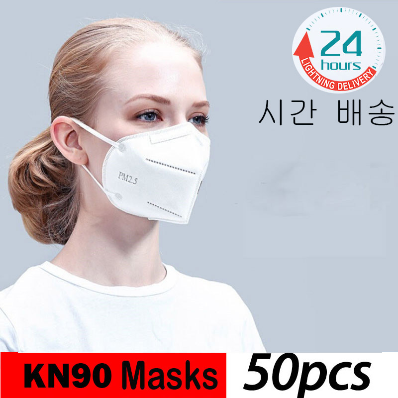 KN90 Mask Disposable Dustproof 3Layers Filter Face Mouth Masks Anti PM2.5 Anti Influenza Non Woven Mouth Masks 24 Hours Shipping
