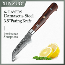 XINZUO מותג 3.5 אינץ קילוף סכין VG10 דמשק נירוסטה מטבח סכין חותך כלים חד מאוד עמיד Rosewood ידית