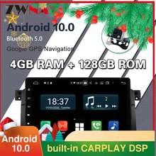 128 ГБ carplay android 100 экран Автомобильный мультимедийный
