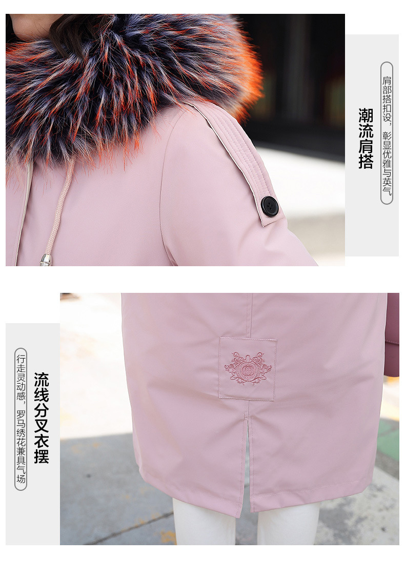 Женская одежда с хлопковой подкладкой, зимний корейский стиль, стиль, пуховик, одежда с хлопковой подкладкой, длинная облегающая приталенная одежда