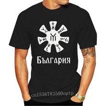 T Shirts Fashion 2018 Bulgaria Pliska Rosette T Shirt Old Symbol Patriotic Bulgarian T-Shirt S-XXL Round Neck Clothes