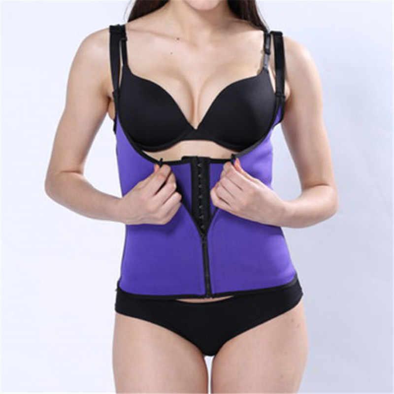 허리 트레이너 코르셋 슬림 바디 셰이퍼 여성 허리 벨트 라텍스 거들 shapewear 조끼 엉덩이 기중 장치 tummy control plus size 2xl