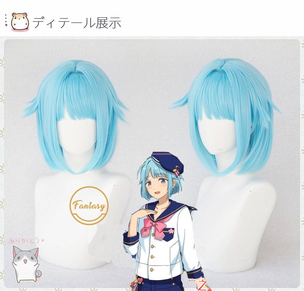 Ensemble Stars Shino Hajime Cosplay Wigs High temperature Fiber Synthetic Hair Blue Short Hair + Free Wig CapAnime Costumes   -