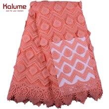 Tissu africain en soie, Applique de dentelle, tissu maille française de haute qualité avec pierres, soie, pour les robes nigérianes, dernière version