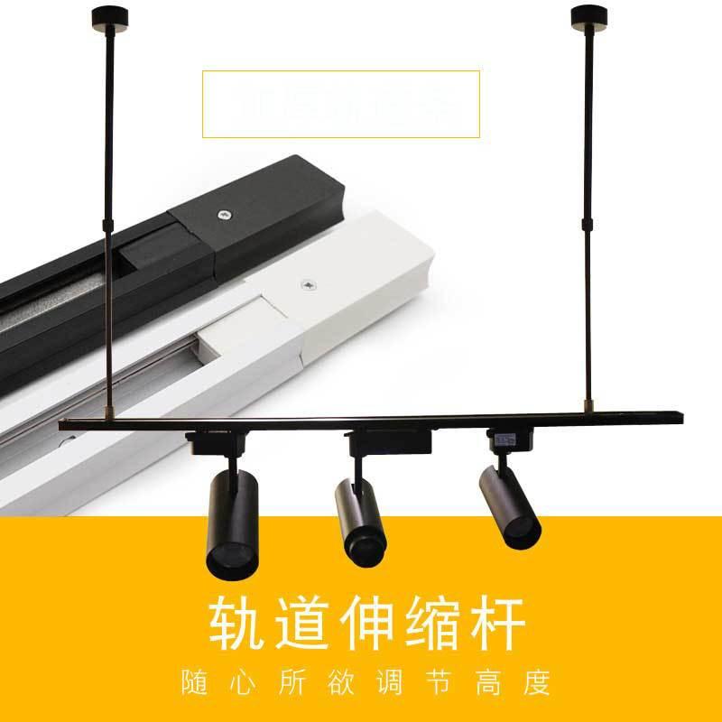 Spotlights Camera Track Suspender Hanging Retractable Suspender Camera Track Article Holder Slideway Type LED Track Spotlight Ex
