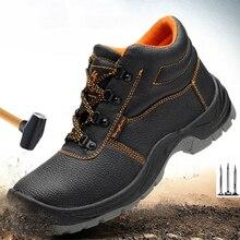 Hombre ejército de cuero genuino Encaje Vintage impermeable zapatos de seguridad zapatos desierto negro combate táctico militar los hombres botas