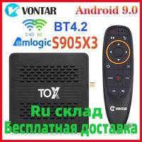 TOX1 Amlogic S905X3 Dispositivo de TV inteligente Android 9 TVbox 4GB RAM 32G ROM Dual Wifi 1000M BT4.2 4K Set Top BOX compatible con sonido Dolby Atmos de Audio