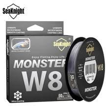 Seaknight ms série w8 300m 8 fios linha de pesca multifilament pesca pe linha 8 tece forte trançado fio 20lb 40lb 80lb